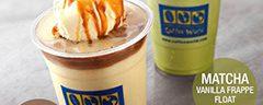 คอฟฟี่เวิรด์จัดโปรสุดฟินเพื่อคอกาแฟ ทุกสาขาทั่วไทยถึง 30 มิถุนายนนี้!